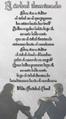 Miniatura de la versión de 16:17 21 dic 2013