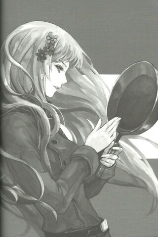 File:Michiko rl.jpg