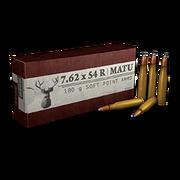 Cartridges 762x54r 256