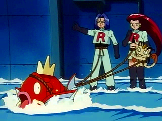 File:EP016.png