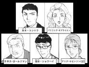 Shisha no Check Mate (Manga)