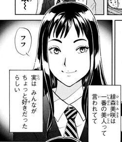 Misaki Himori (Manga)