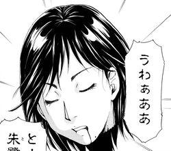 Shinobu Tokita's Head (Manga)
