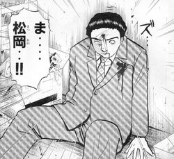 Shuji Matsuoka's Dead Body (Manga)