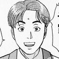 Takashi Senke (Head Hanging School Murder Case Portrait)