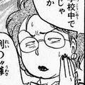Unnamed Fudo High School PTA (School's Seven Mysteries Murder Case Portrait)