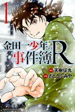 Returns Series Volume 1