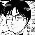 Ryuta Saki (Murder Committed by Young Kindaichi Portrait)