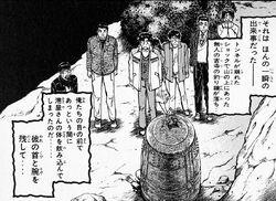 Ken'ichi Minatoya's Dead Body (Manga)