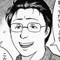 Takeru Yamato (Portrait)