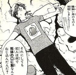 Makio Katori's Dead Body (Manga)