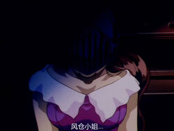 Yurie Kazekura's Dead Body (Anime)
