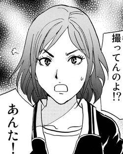 Mika Kanno (Manga)
