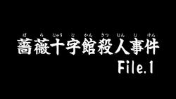 Bara Juujikan Satsujin Jiken (Anime) (Title)
