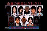 Hihou-tou Aratanaru Sangeki (Game)