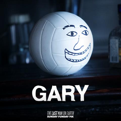 File:Garry.png
