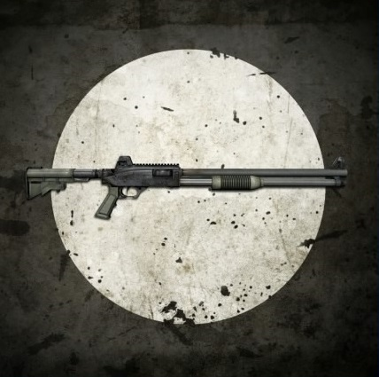 File:TacticalShotgun.jpg