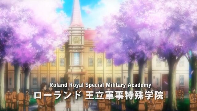 File:Roland Royal Special Military Academy.jpg