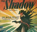 Shadow Magazine Vol 1 265