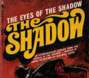 The Eyes of The Shadow (Bantam)