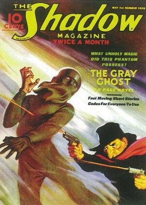 Shadow Magazine Vol 1 101