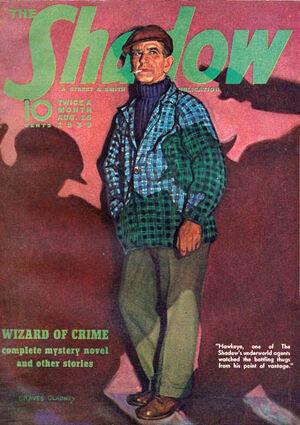 Shadow Magazine Vol 1 180