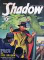 Shadow Magazine Vol 1 244