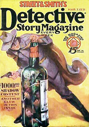 Detective Story Magazine (1931)