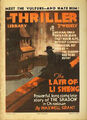 Thriller Library Vol 1 496