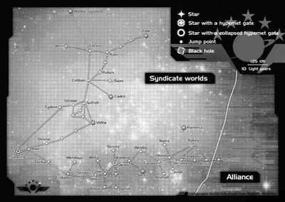 Lost Fleet map