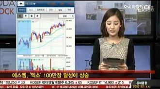 Park Yura reporting about EXO's XOXO album sales