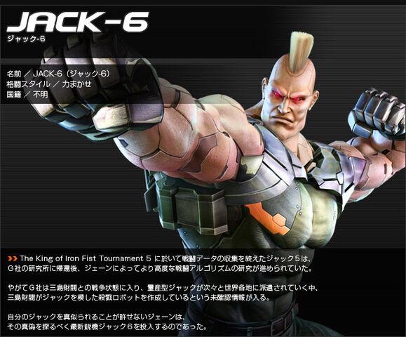File:Jack6.jpg