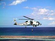 220px-MH-60R
