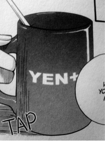 File:Yen Press Cup.jpeg