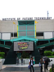 Universal Studios Back to the Future The Ride