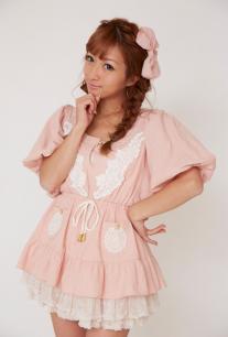File:Nozomi Tsuji.png
