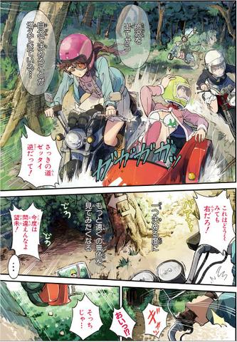 File:Mangacolour2.png