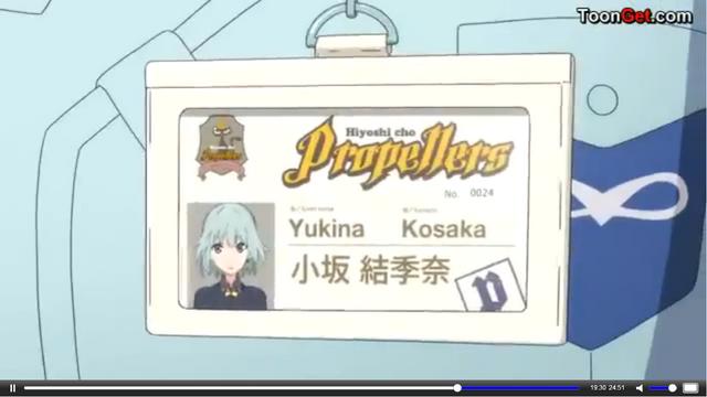 File:Yukina is a member.png