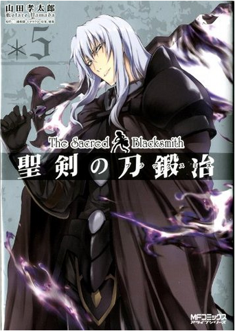 File:Seikenmanga vol05.png