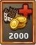 Buff 2k coins