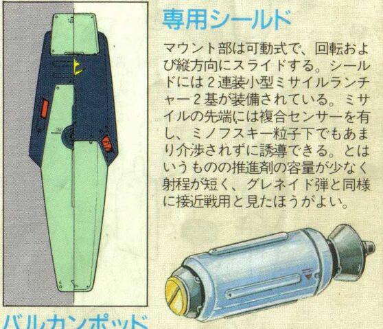 File:Jegan-arms-02.jpg