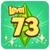 Level 73