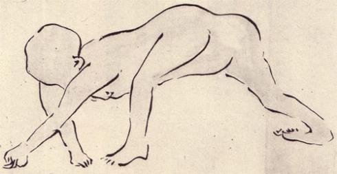 File:Hundun example.jpeg