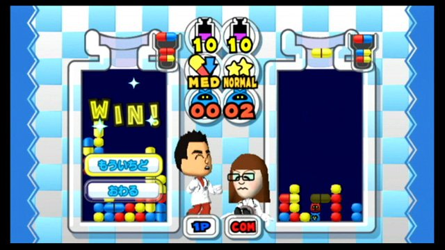 File:DrMario WiiWare3.jpg