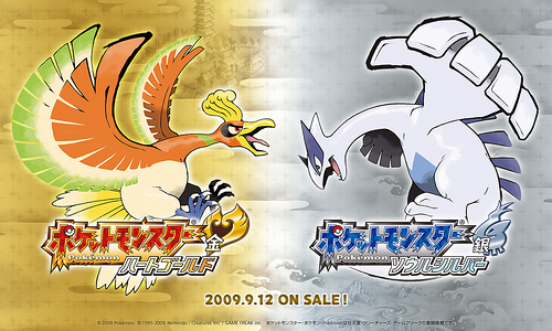 File:Pokémon® HeartGold™ Version- Pokémon® SoulSilver™ Version.jpg