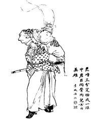 Zhou Yu - Qing ZQ-SGYY