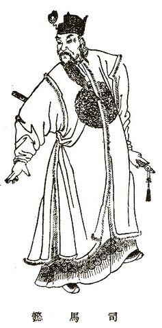 File:Sima Yi - Qing SGYY.jpg