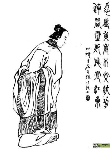 File:Lu Xun - Qing ZQ-SGYY.jpg