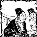 File:Zhang Rang Avatar.png