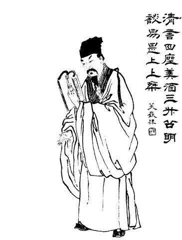 File:Guan Lu - Qing ZQ-SGYY.jpg